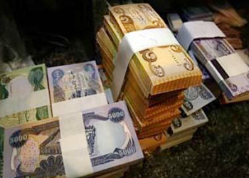 Necessary for Iraq to reduce the money supply | The Currency Newshound