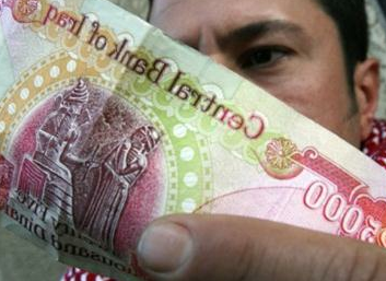 committee support revalue of iraqi dinar the currency newshound