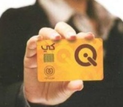 Iraq's international smart card program goes into service end of